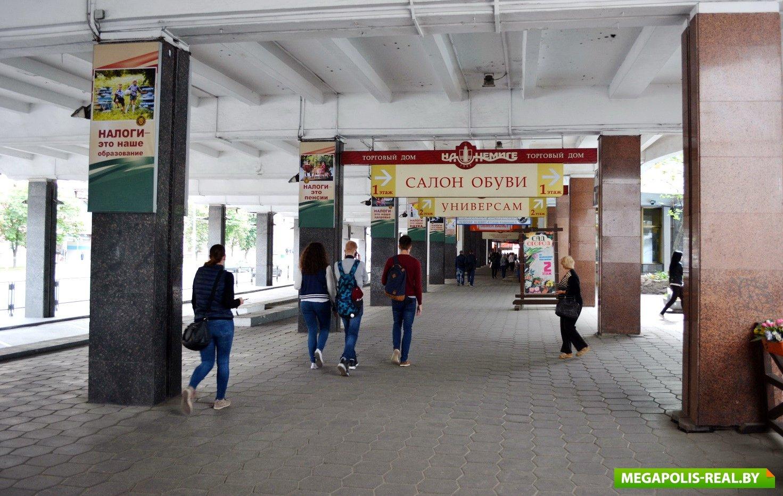 Игровые автоматы в минске район немиги играть в игровые автоматы клубника бесплатно и без регистрации