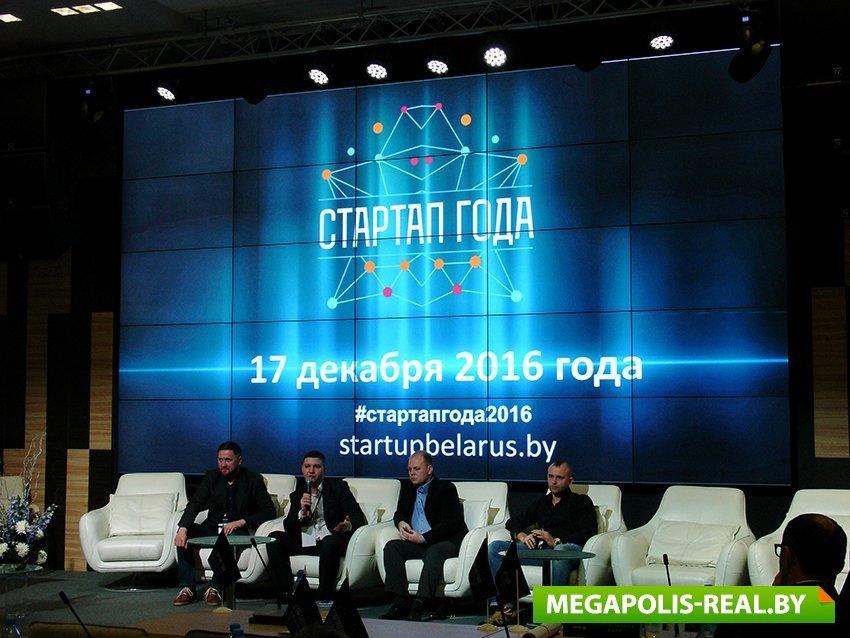Электронная торговая площадка белорусской товарной биржи forex 1