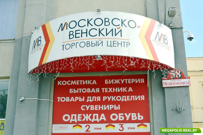 Дать объявление московско массаж лингама в перми частные объявления