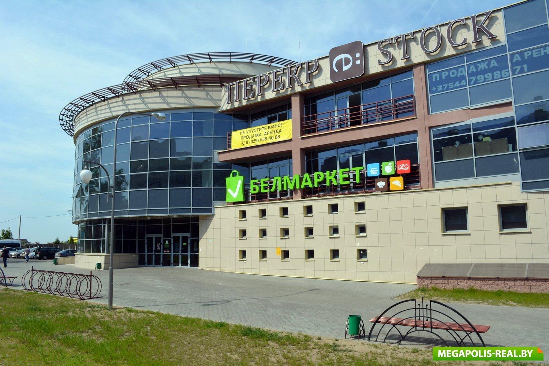 Торговый центр «ПерекрёStock» (д. Боровляны) – объект вне конкуренции и вне  кризиса 4ceb55c0821