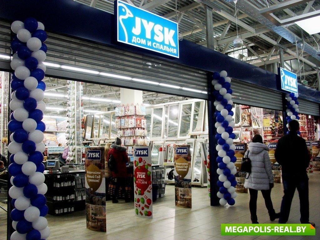 покупатели о Jysk дороже чем в Ikea но выбор поражает Megapolis