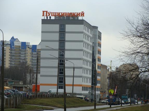 arenda-mashinomesta-v-biznes-tsentre