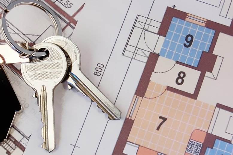купить коммерческую недвижимость в саратове центр